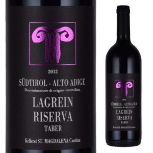 サンタ・マッダレーナ ラグレイン レゼルヴァ タベール ラグレイン 2012 750ml赤 イタリアワイン|kinko-wine