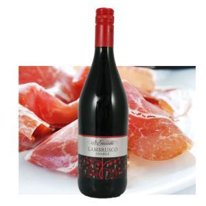 ランブルスコ アマービレ ロジット&グアリーニ|kinko-wine