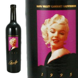 マリリン・カベルネ 1995 kinko-wine