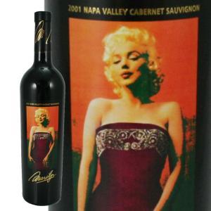 マリリン・カベルネ 2001 kinko-wine