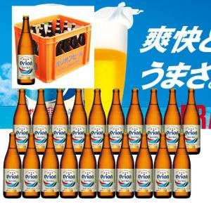 オリオンビール 500ml中瓶 1ケース入り20本|kinko-wine