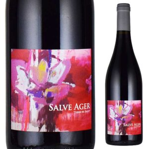 ドメーヌ・モンドマリー サルヴァ・アゲール 2015 750ml赤 自然派ワイン|kinko-wine