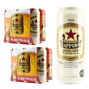 サッポロラガー 赤星 500ml缶×12本 缶ビール|kinko-wine
