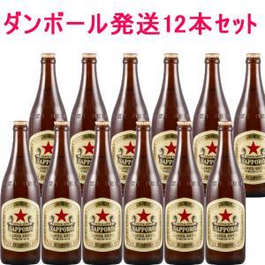 サッポロラガー 赤星 中瓶12本セット 500ml×12ダンボール発送|kinko-wine