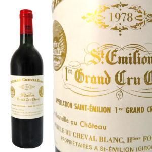 シャトー・シュヴァル・ブラン 1978 750ml サンテミリオン|kinko-wine