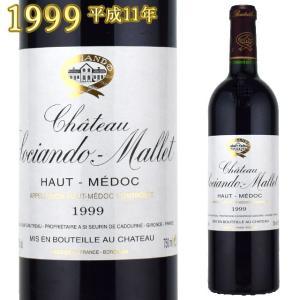 シャトー・ソシアンド・マレ 1999 750ml赤|kinko-wine