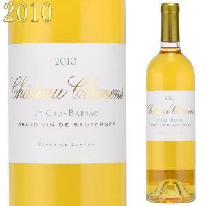 シャトー・クリマン 2010|kinko-wine