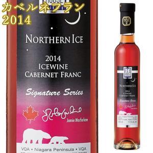 アイスハウス ノーザンアイス カベルネフラン アイスワイン 200ml赤 極甘口 kinko-wine