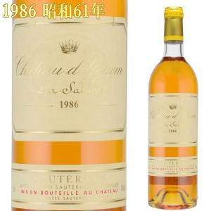 シャトー・ディケム 1986 750ml 貴腐ワイン ソーテルヌ 格付1級 CH.D'YQUEM...
