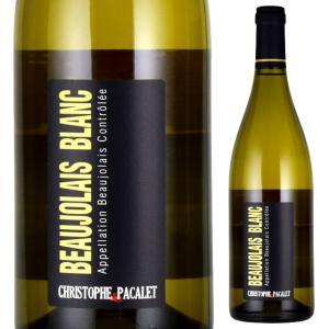 クリストフ・パカレ ボジョレー ブラン 750ml白 kinko-wine