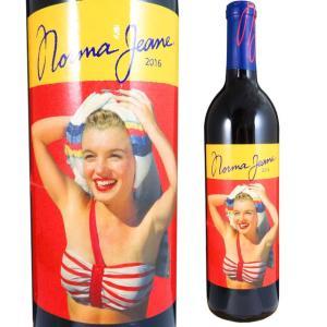 マリリンワイン ノーマ・ジーン 2016 750ml赤 マリリン・モンロー・ワイン kinko-wine