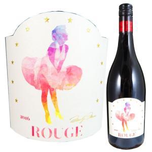 マリリンワイン マリリン・モンロー ルージュ 2016 750ml赤 kinko-wine