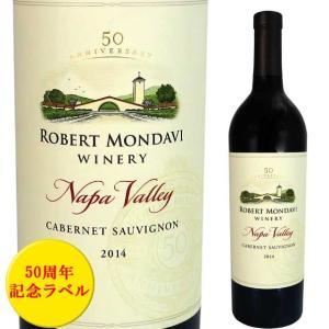 ロバート・モンダヴィ ナパヴァレー カベルネソーヴィニヨン 2014 750ml赤 kinko-wine