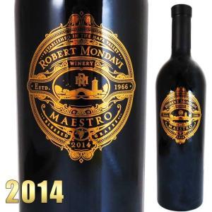 ロバート・モンダヴィ マエストロ 2014 750ml赤 ナパヴァレー kinko-wine
