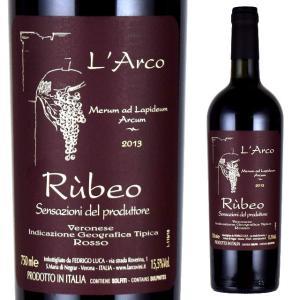ルベオ ロッソ デル ヴェロネーゼ 2013 ラルコ 750ml [赤] kinko-wine