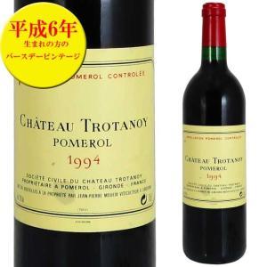 シャトー トロタノワ 1994 750ml赤 ポムロール クリスチャン・ムエックス kinko-wine