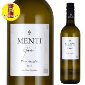 メンティ リーヴァ・アルジーリア 2016 750ml白 自然派ワイン イタリア|kinko-wine