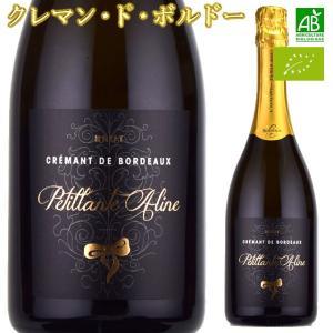 シャトー・ムーラン・ド・ペロナン クレマン・ド・ボルドー NV 750ml スパークリングワイン|kinko-wine