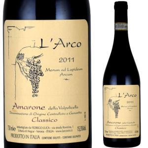 アマローネ デッラ ヴァルポリチェッラ クラシコ 2011 ラルコ 750ml [赤] kinko-wine