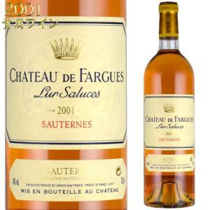 シャトー・ド・ファルグ 2001 750ml 貴腐ワイン ソーテルヌ リュル・サリュース家|kinko-wine