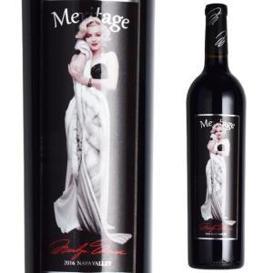 マリリンワイン メリタージュ ナパヴァレー 2016 750ml赤 マリリン・モンロー kinko-wine