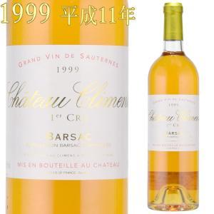 シャトー・クリマン 1999 750ml 貴腐ワイン ソーテルヌ 格付1級|kinko-wine