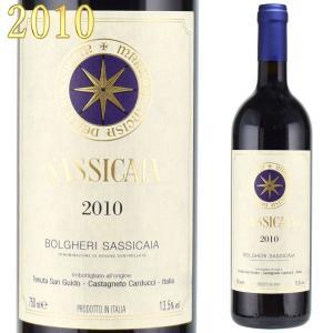 サッシカイア 2010 750ml赤 イタリアワイン ボルゲリ (テヌータ・サン・グイド)|kinko-wine