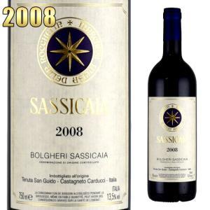 サッシカイア 2008 750ml赤 イタリアワイン ボルゲリ (テヌータ・サン・グイド)|kinko-wine