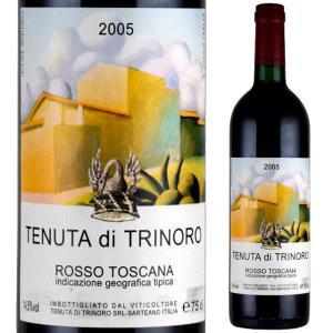 テヌータ・ディ・トリノーロ 2005 750ml赤 ロッソ・トスカーナ イタリアワイン|kinko-wine