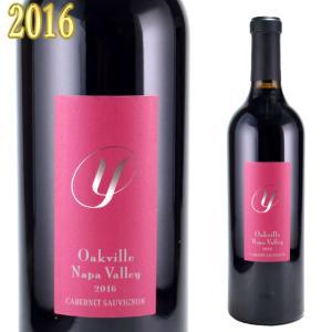 Y by YOSHIKI ワイ・バイ・ヨシキ オークヴィル カベルネソーヴィニヨン 2016 kinko-wine