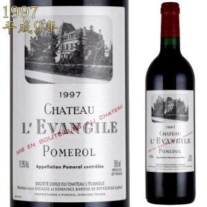 シャトー・レヴァンジル 1997 750ml赤 ポムロール ボルドーワイン|kinko-wine