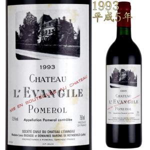 シャトー・レヴァンジル 1993 750ml赤 ポムロール ボルドーワイン|kinko-wine