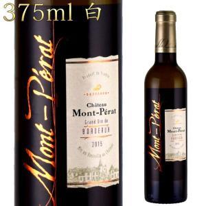 シャトー・モンペラ ブラン 2015 375ml白ハーフボトル ボルドーブラン|kinko-wine