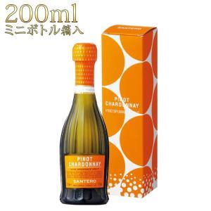 サンテロ ピノ・シャルドネ 200mlミニボトル ギフトボックス スパークリングワイン|kinko-wine