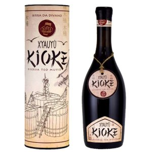 バラデン シャウユ キオケ 500ml イタリアワイン バーレーワイン|kinko-wine