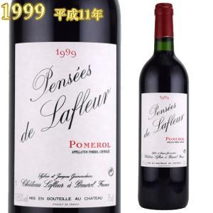 パンセ・ド・ラフルール 1999 750ml赤 ポムロール|kinko-wine