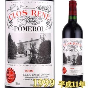 クロ・ルネ 1999 750ml赤 ポムロール ボルドーワイン|kinko-wine