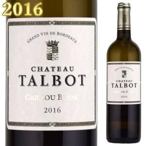 シャトー・タルボ カイユ・ブラン 2016 750ml白 ボルドーブラン|kinko-wine