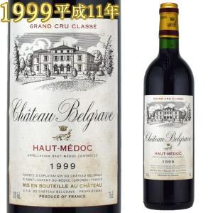 シャトー・ベルグラーヴ 1999 750ml赤 オー・メドック地区格付5級|kinko-wine