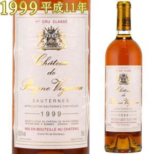 シャトー・ド・レイヌ・ヴィニョー 1999 750ml 貴腐ワイン ソーテルヌ 格付1級|kinko-wine