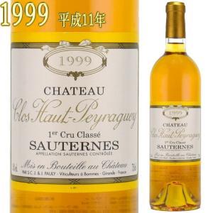 シャトー・クロ・オー・ペイラゲ 1999 750ml 貴腐ワイン ソーテルヌ 格付1級|kinko-wine