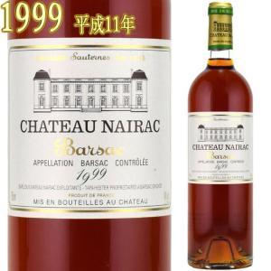 シャトー・ネラック 1999 750ml 貴腐ワイン ソーテルヌ 格付2級|kinko-wine