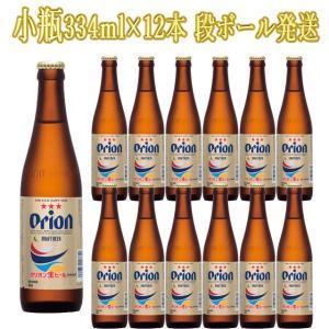 オリオンビール ドラフト 小瓶334ml×12本 段ボール発送|kinko-wine