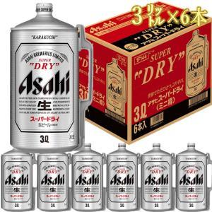 アサヒ スーパードライ ビア樽 アルミ缶3L×6本 アサヒビール|kinko-wine