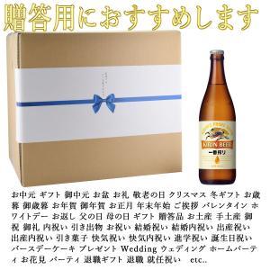 キリン 一番搾り 中瓶 500ml×12本 段ボール発送|kinko-wine|02