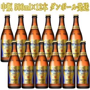 サントリー ザ・プレミアムモルツ 中瓶 500ml×12本 ダンボール発送|kinko-wine