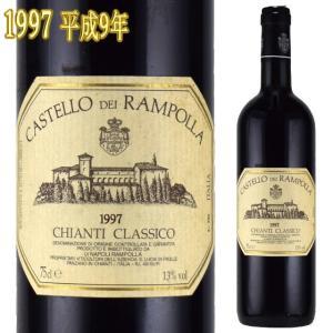 キャンティ・クラシコ 1997 750ml赤 ランポッラ|kinko-wine