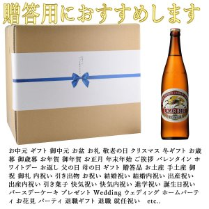 キリンラガー 500ml瓶×12本 キリンビール|kinko-wine|02