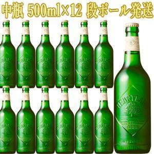 キリンビール ハートランド 中瓶 500ml×12|kinko-wine