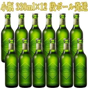 キリンビール ハートランド 小瓶 330ml瓶×12本 段ボール発送|kinko-wine